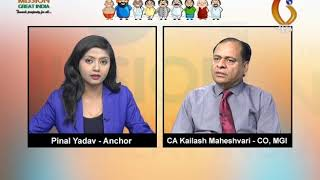 Mission Great India towards Prosperity for all | 23-Feb-2019 | GujaratNews | GTPL