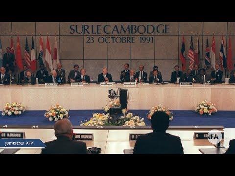 Interview Mr. Chea Yu Horn Over Paris Peace Agreement