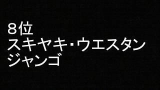 「木村佳乃」出演作品のおすすめをランキングしました。エントリーは、...