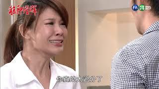 【完整版】艋舺燿輝HD