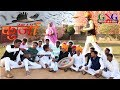 Download उड़ती उड़ती जाजे कुर्जा 2019 फागण !!पुनाराम तिरदिया!!Rajasthani Dhamaka  GNG MUSIC