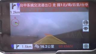 AR DRIVE 高速公路測試