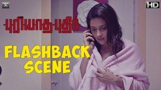 Puriyaatha Puthir - Flashback Scene | Vijay Sethupathi, Gayathrie | Ranjit Jeyakodi | Sam C.S