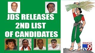 Karnataka Election 2018: JDS Releases 2nd List of Candidates