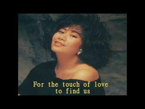 Sound Like Karen Carpenter -Something in your eyes-Pat Chan陳美玲