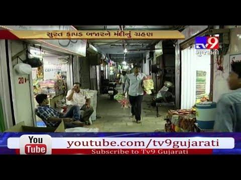 Gujarat: Recession in most markets ahead of Diwali festival- Tv9