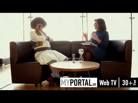 Τσολιάς από Ελληνοφρένεια Συνέντευξη στο MyPortalgr Web TV
