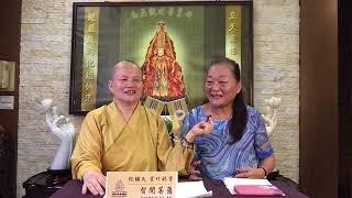 成神成佛不是夢。神通啓示録。五眼八神通。彌勒佛在台灣