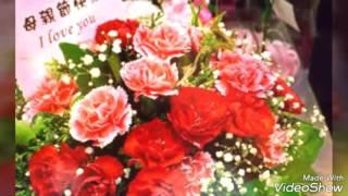 Mama Wo Ai Ni (妈妈我爱你) - Mandarin Song