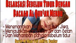 Relaksasi Sebelum Tidur dengan Bacaan Al-Quran Merdu - Surah Ar-Rum Full Aditya Daulay