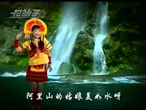 A Li Shan