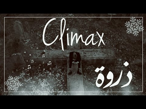 IKON (Team B) - Climax - Arabic Sub + النطق