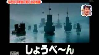 ダメージ3 第5話