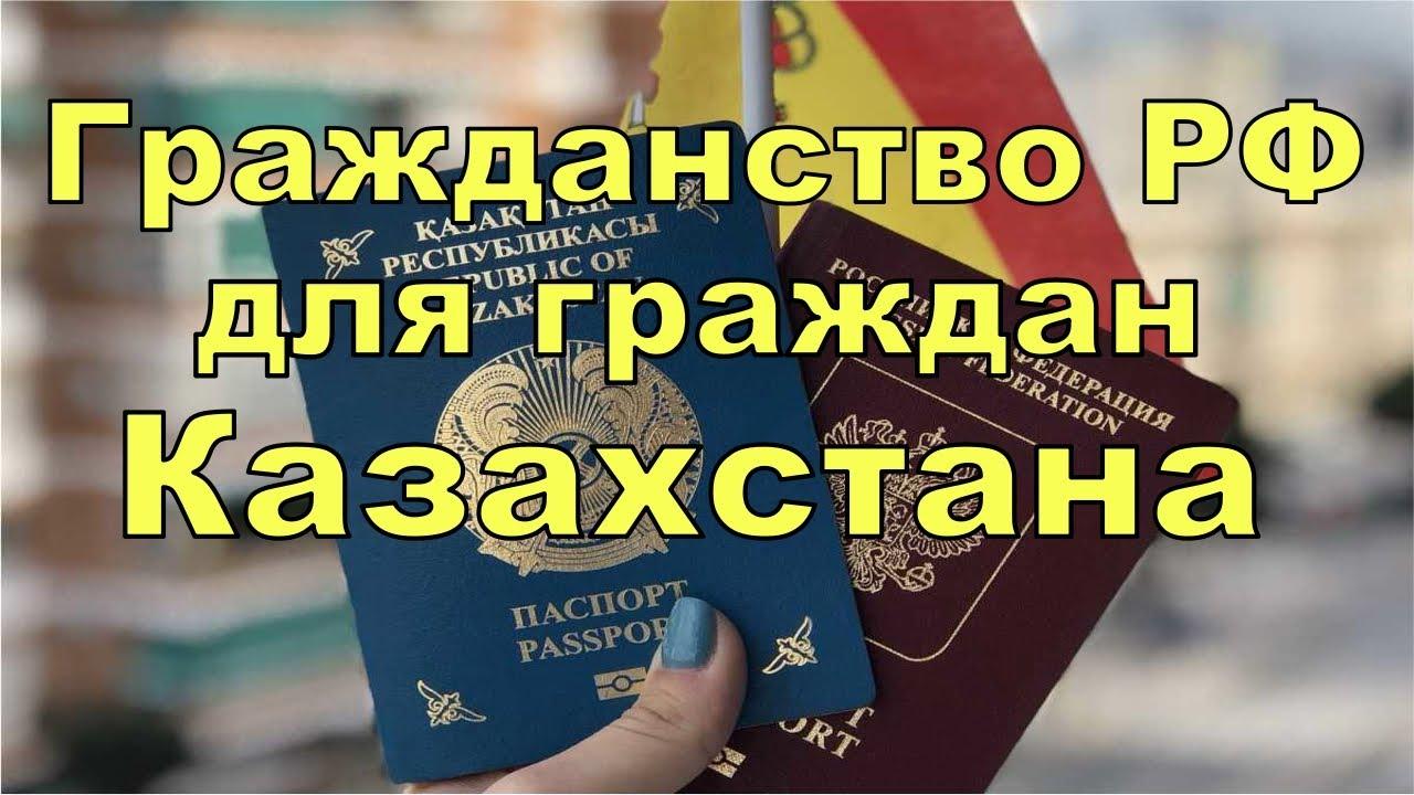 Открытие границ рф с азербайджаном квартиры за рубежом купить