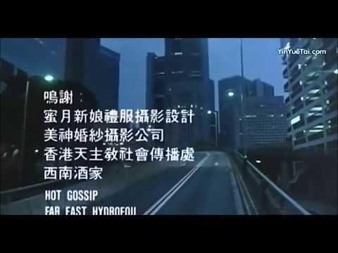 天若有情.青春无悔- A Moment of Romance