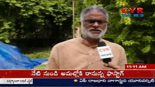 CPI State Assistant Secretary JV Satyanarayana Murthy Face to Face over CPI Janasena Alliance