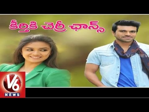Ram Charan To Act With Sailaja (Keerthi...
