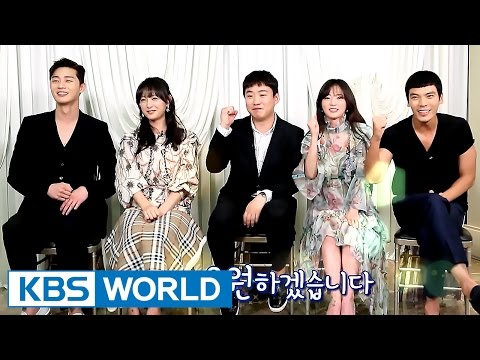 """Fight For My Way"" press conference INT : Park Seojun, Kim Jiwon [Entertainment Weekly/2017.05.22]"
