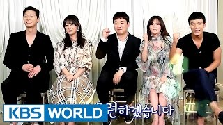 "Video ""Fight For My Way"" press conference INT : Park Seojun, Kim Jiwon [Entertainment Weekly/2017.05.22] download MP3, 3GP, MP4, WEBM, AVI, FLV April 2018"