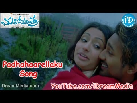 Maro Charitra Movie Video Songs Free Download