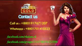 Teen Patti Gold Chips\Money sell in Bangladesh