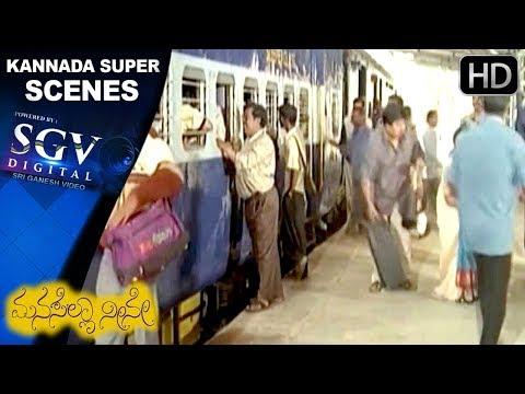 Manasella Neene Kannada Movie | Last Climax Love Proposal Scenes | Kannada Scenes | Nagendra Prasad