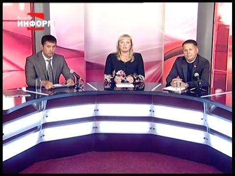 Выступление кандидатов в депутаты Думы города Пыть-Яха.