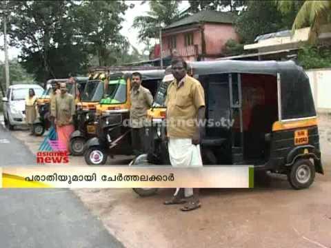 Issue on Auto Rickshaw Permit : ഓട്ടോറിക്ഷ പെര്മിറ്റ്നല്കുന്നില്ലെന്ന് പരാതി