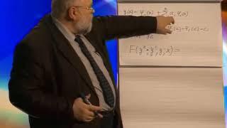 Численные методы решения краевых задач