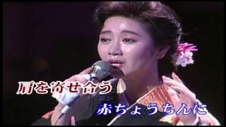 伍代夏子 - 恋挽歌