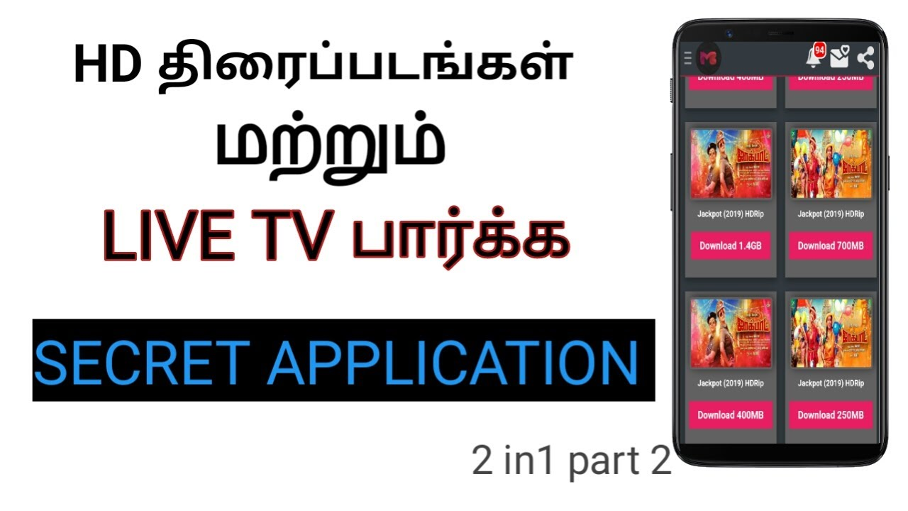 HOW TO DOWNLOAD OR WATCH HD MOVIES AND LIVE TV IN TAMIL