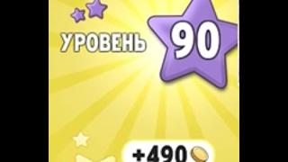 2 гривны. Памятные монеты Украины. Альбом для монет. Том 2