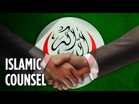 How Powerful Is The Organization Of Islamic Cooperation?