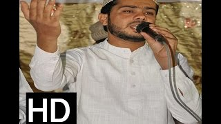 Ya Shah e Umam | Naat | By Zahid Kaniya 2015 | Best Naat With Lyric