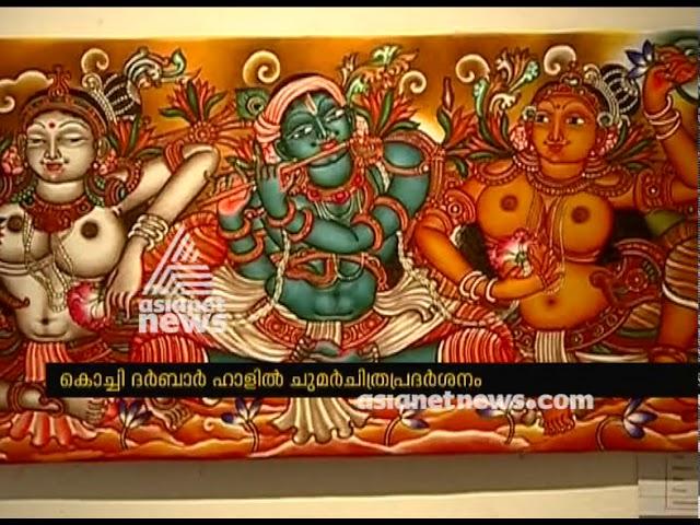 Wall Painting Exhibition by Nibin Raj at Kochi