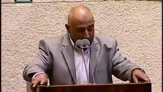 Adhan in israel parliament