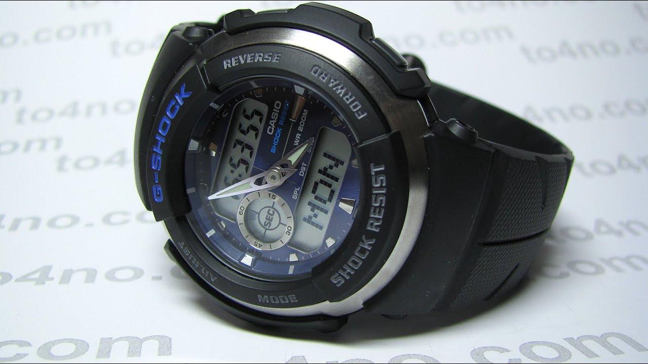 Rider Resistant 300 Sports Watch Digi G Casio Shock Ana Street EI2YWDH9