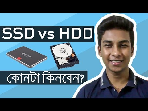 SSD vs HDD | Single Upgrade - Big Performance Boost