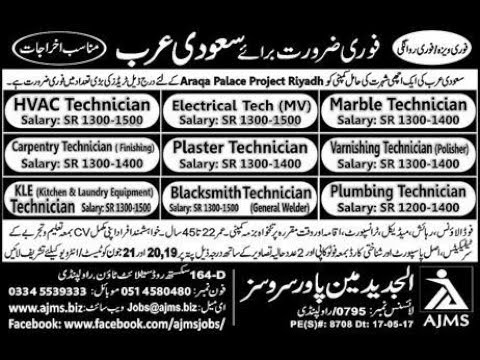 Jobs in Saudi Arabia, UAE, Turkey, Malaysia 18 June 17, Express