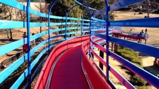 春野総合運動公園のローラーすべり台