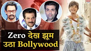 Zero का Trailer देख झूम उठा पूरा Bollywood, सबने दे डाले ऐसे Reactions