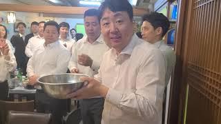 향나무촌에서 즐거운 단체회식.인천 연수동 오리백숙맛집 …