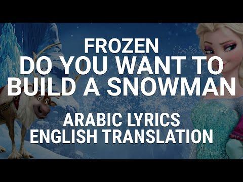 Frozen - Do You Want To Build A Snowman (Arabic) /w Lyrics ...