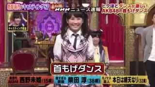 西野未姫.