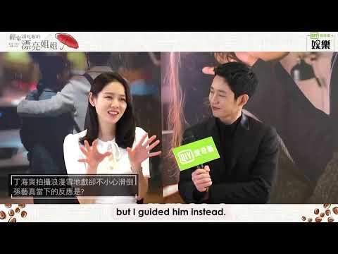 [EngSub] Son Ye Jin & Jung Hae In Interview with iQIYI Taiwan