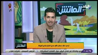 هاني حتحوت: تجديد عقد حسام غالي مديرا للكرة بنادي الجونة