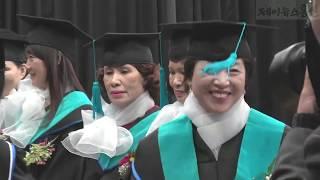 세명대학교 여성친화대학 수료식