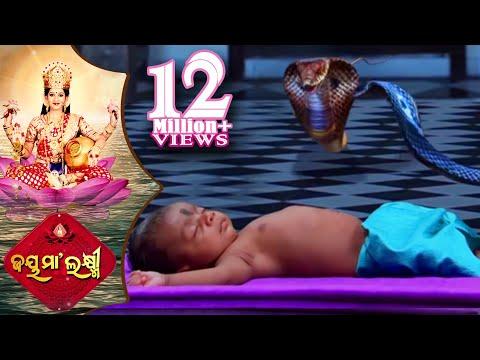 Jai Maa Laxmi | Odia Devotional Serial | ଆଧ୍ୟାତ୍ମିକ କାର୍ଯ୍ୟକ୍ରମ | Full Ep 73