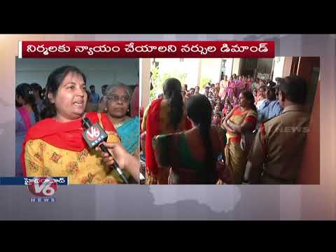 NIMS Hospital Nurses Protest Against Nurse Over Denied Promotion | V6 News