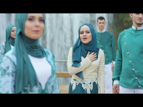 Hor Mošus - Tebe slijedim - Official Video - 2016 - (Ya Muhammed el-Emin)